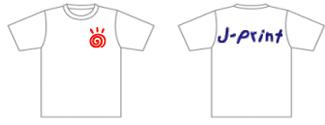 オリジナルTシャツのプリント位置